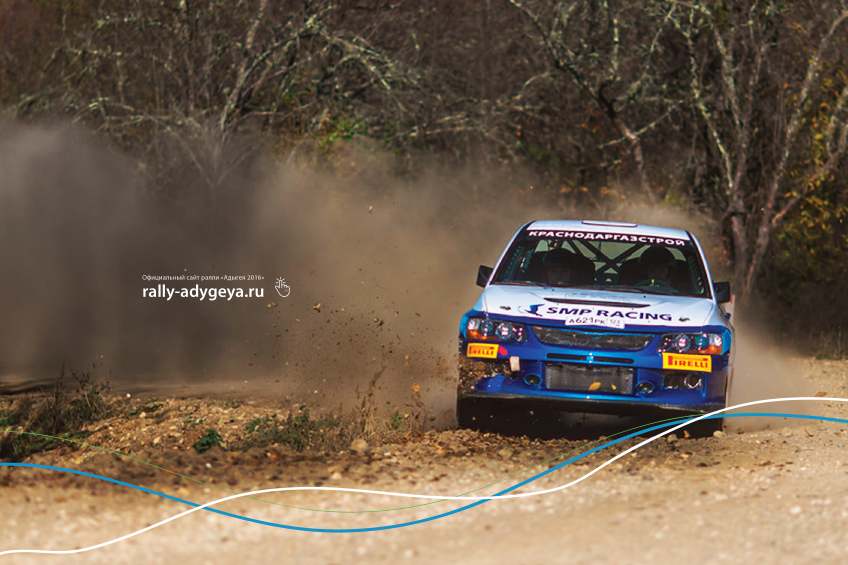 rally_Adygea_slide_09