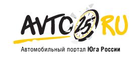 Информационный партнер «Ралли Адыгея 2016» — Avto25.ru, крупнейший автомобильный портал Юга России.