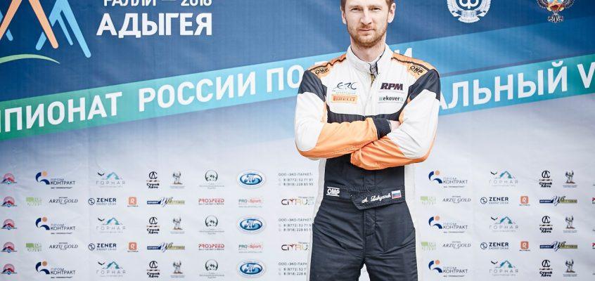 Лукьянюк Алексей, с днем рождения!