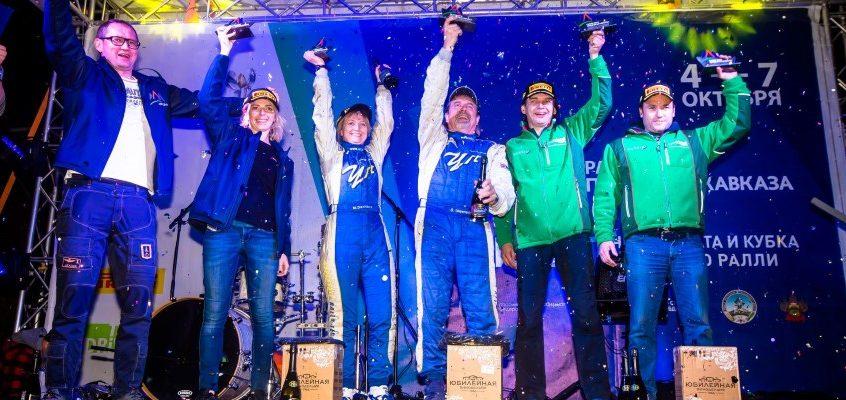 Победители ралли «Предгорья Кавказа 2018»