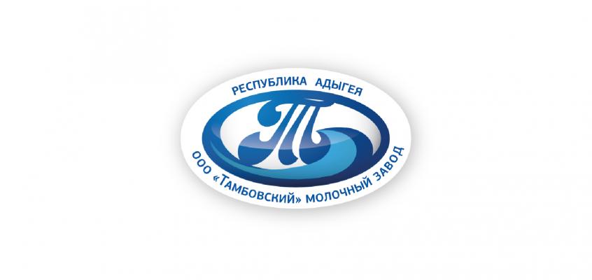 Наши партнеры: Молочный завод ООО «Тамбовский