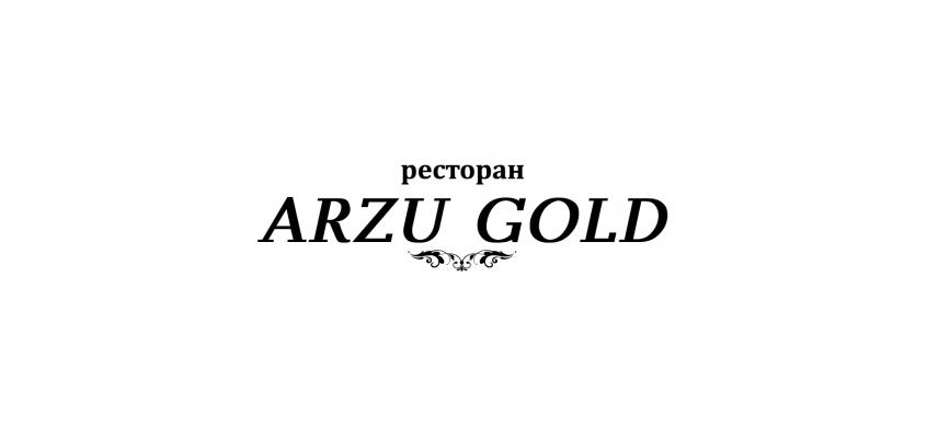 Наш вкусный партнер: Ресторан «Arzu Gold».